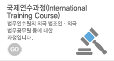 ������������(International Training Course) ��â���� : ������� �ܱ� ������ ���ܱ� ���� � ���� �����Դϴ�.